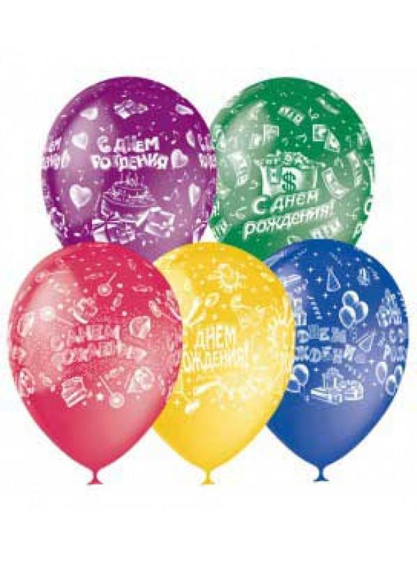шарик из латекса с Днем рождения. размер 14