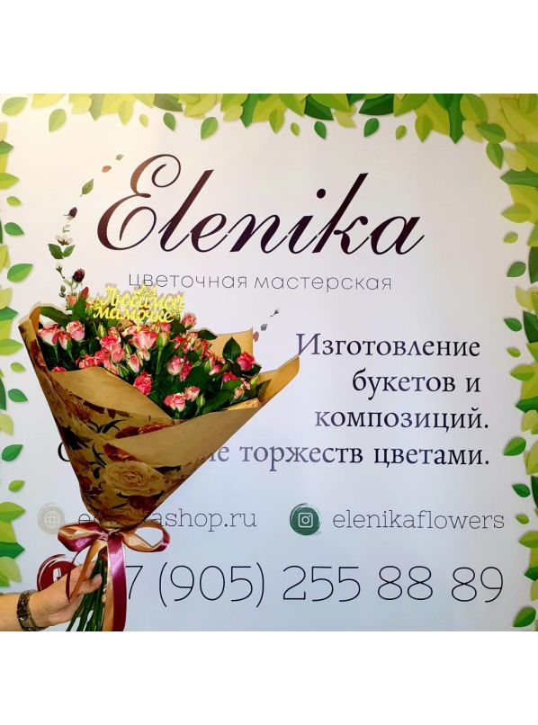 купить букет из кустовой розы в спб